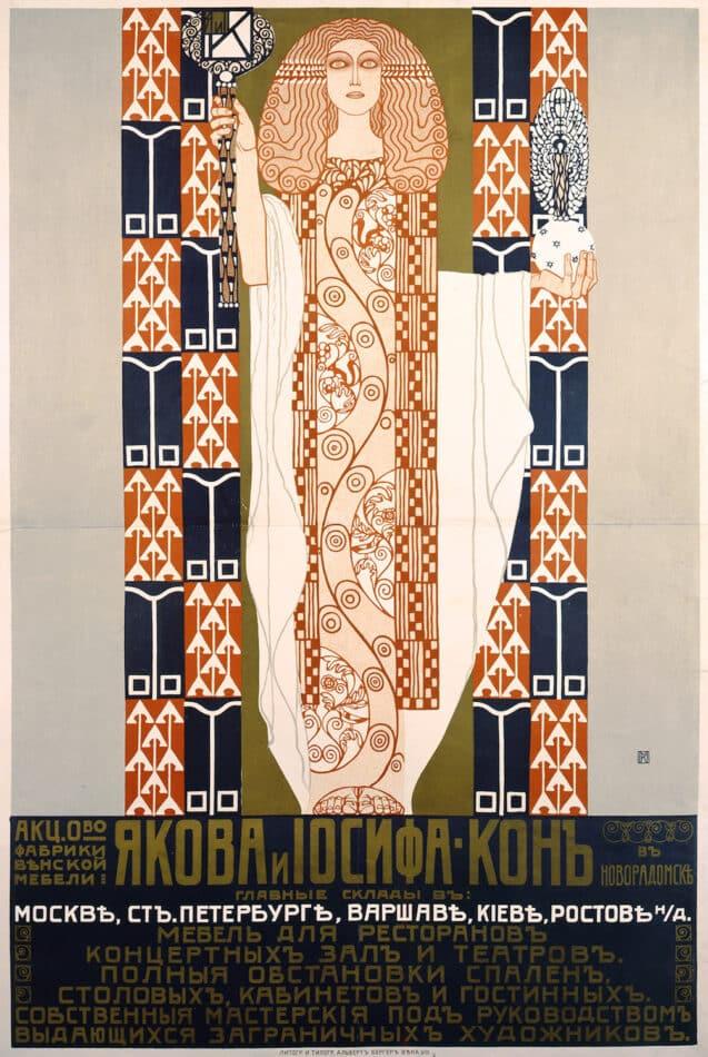 J. & J. Kohn poster